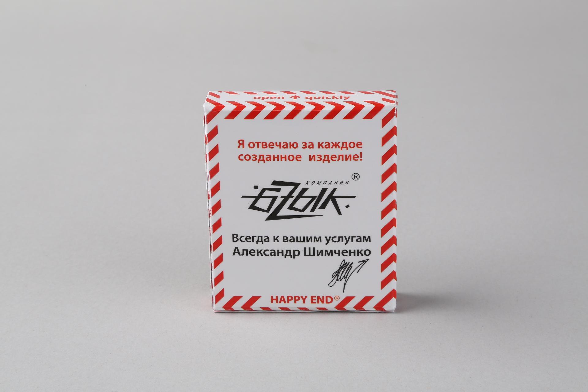 Презерватив Happy End