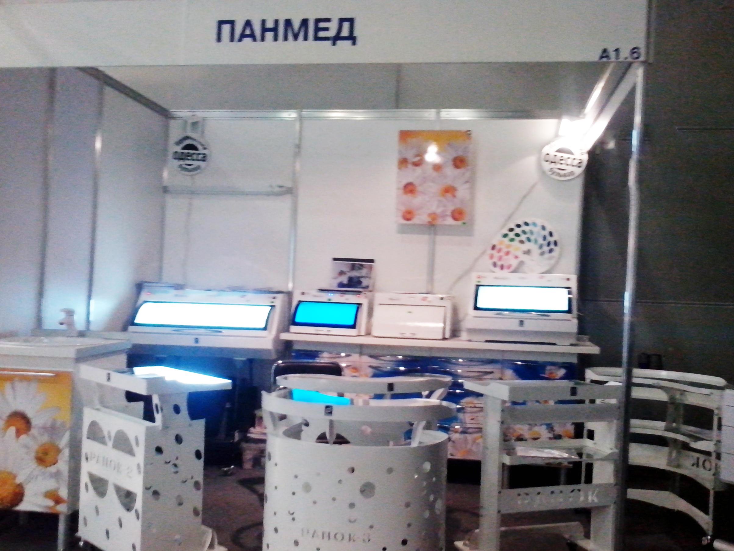 Фотоотчет с выставки «Дентал-Ревю», г. Москва