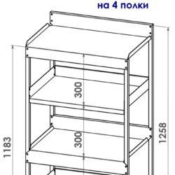 Габаритные размеры столика- стеллажа на 4 полки